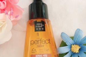 【ミジャンセン】パーフェクトセラム 韓国で人気のヘアオイルをレビュー